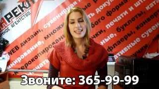 Изготовление Визиток СПБ За 1 Час - Электросила(, 2013-10-14T11:55:20.000Z)