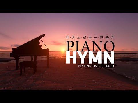 Piano Hymn