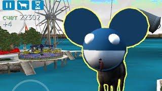 Играем в СИМУЛЯТОР КОЗЛА 🐂🐂🐂  #2 Козел в парке аттракционов и на диско мульт-игра