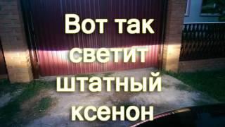Обманки ксенона 2(По сути это видео после установки обманок ксенона , в частности касаемо того как ксенон светит., 2016-11-14T14:58:07.000Z)