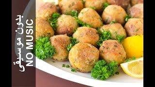 Tasty Fish Balls NO MUSIC (Kabaab Kalluun Macaan) كرات السمك الذيذة