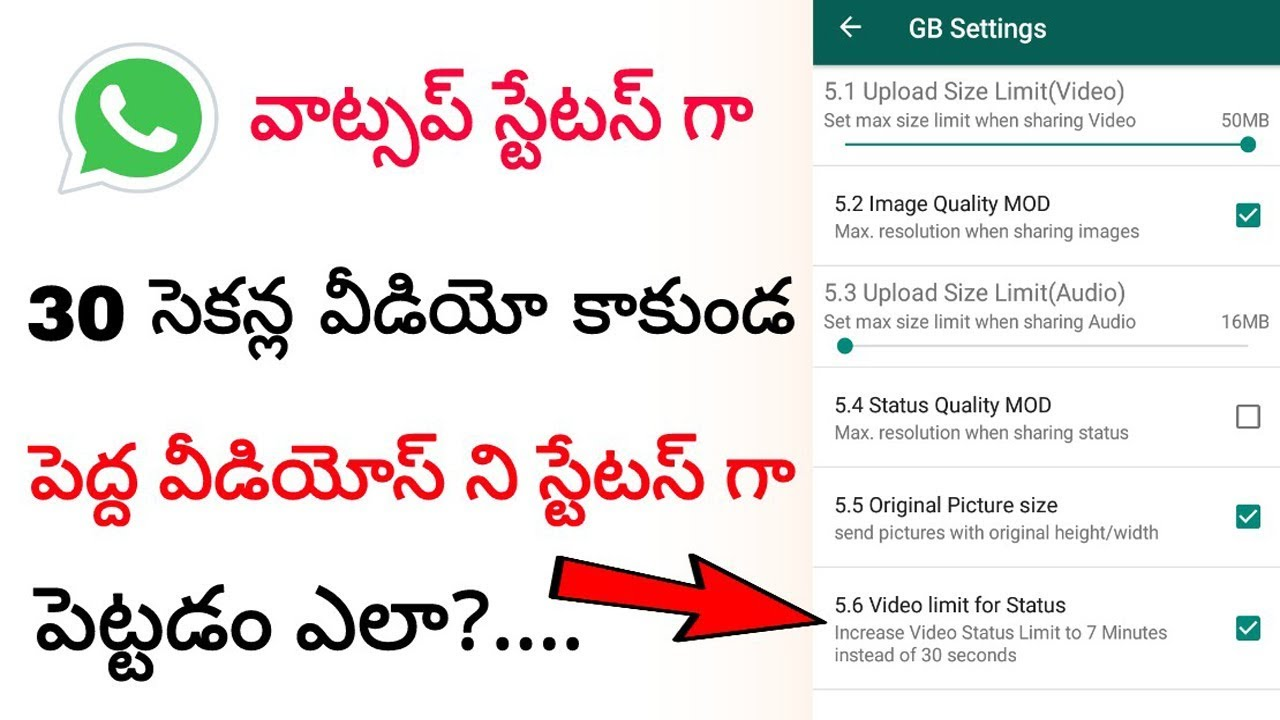 How To Put Longer Videos On Whatsap Status In Telugu How To Remove Whatsapp Status Limit In Telugu