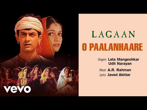 O Paalanhaare - Official Audio Song | Lagaan | Lata Mangeshkar |A.R. Rahman | Javed Akhtar
