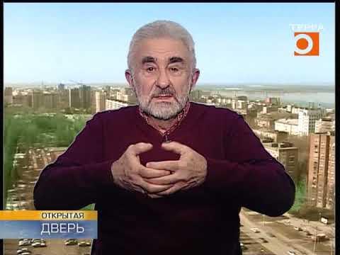 Михаил Покрасс. Открытая дверь. Эфир передачи от 27.05.2019