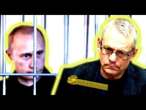 Яковенко: Путин и его подручные - готовим тpuбyнaл! SobiNews