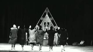 Inbal - Yemenite Wedding (France, 1962)  ענבל  (video 1)
