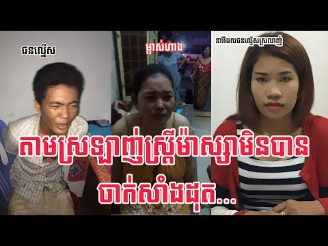 Cambodia News TV, Khmer News,​ Social News, Stand Up Channel