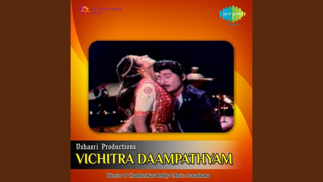 Panditha nehru puttina roju mp3 download p. Susheela djbaap. Com.