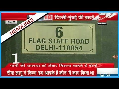 Delhi CM Kejriwal did not meet BJP MP Pravesh Verma