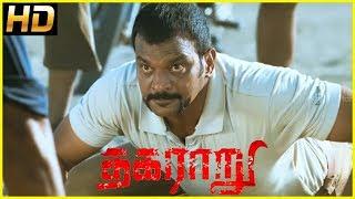 Thagararu   Tamil Movie   Scenes   Clips   Comedy   Songs   Arulnithi   Poorna   Mayil Samy  