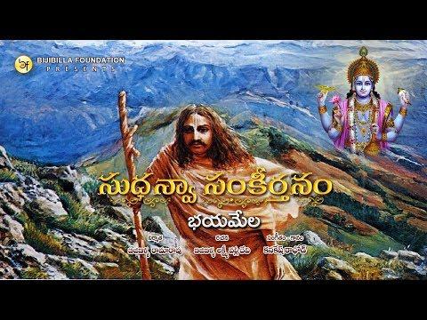 Bhayamela - Kanakesh Rathod