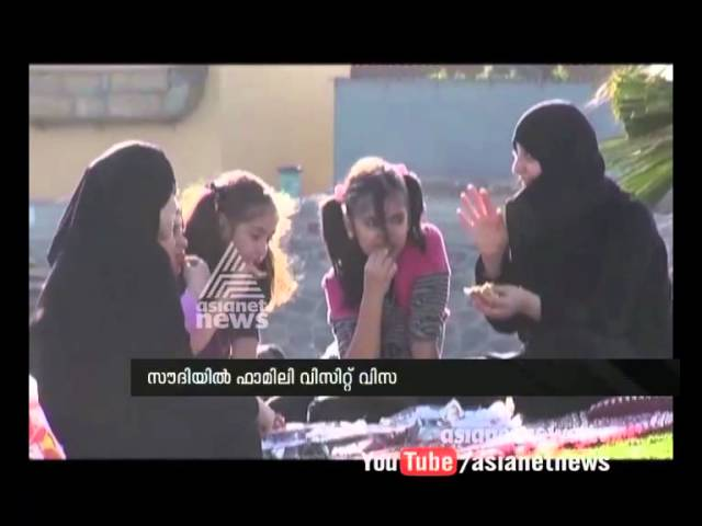 Saudi Family visisting Visa get in All Season: Asianet Gulf News