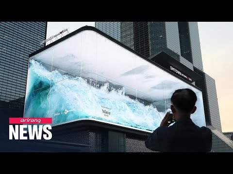 From 3D Big 'wave' To Future Of 'Fourth Screen' In Everyday Life