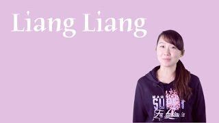 Китайский язык бесплатно  Урок 13: Одежда
