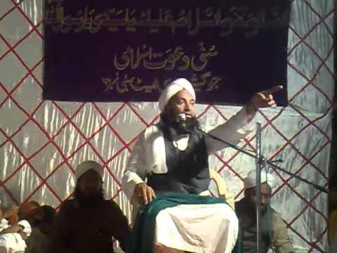 Mohammad Sadiq Razvi(SDI)Bayan-Mahe Rajjab & Niyaz of Imam-E-Jaafar Sadiq (R.A) Part-3.mp4