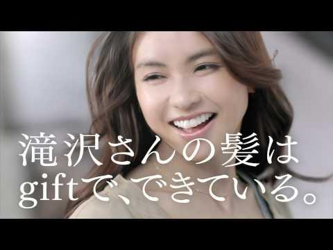 滝沢眞規子 gift CM スチル画像。CM動画を再生できます。