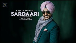 Sardari (Full song) | DESI CREW | RANVIR JAWADA  | BASS BOOSTED | HD BASS PROFESSOR