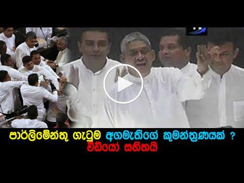 Political Discussion with Chapa Bandara - www.rawtv.lk