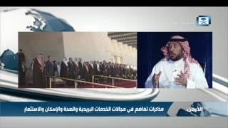 د.العيار: زيارة خادم الحرمين للأردن والتي تأتي  مع القمة العربية تاريخية في ظل ظروف المنطقة