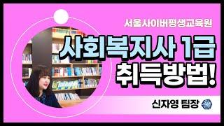 [서사평_신자영팀장] …