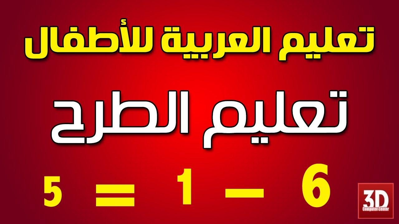 تعليم اللغة الهيروغليفية بالعربي pdf