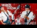 Selimut Hati - Dewa19 Feat Virzha