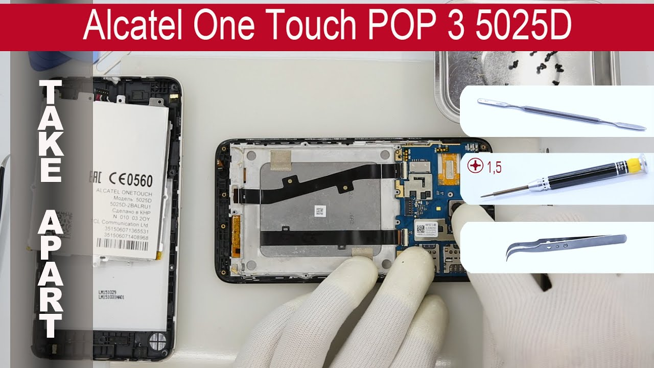 Alcatel One Touch Pop 3 5025d Драйвера - YouTube