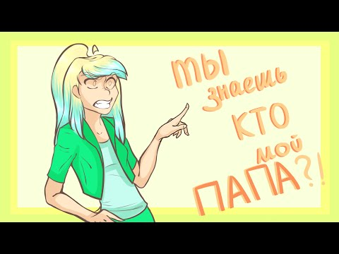 Sway Your Body Meme Ft Marshall Lee Fionna