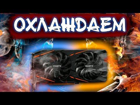 ГРЕЕТСЯ ВИДЕОКАРТА 🔥 🔥 🔥 ЗАМЕНА ТЕРМОПРОКЛАДОК И ТЕРМОПАСТЫ НА ВИДЕОКАРТЕ RX 580 Gigabyte Gaming 🥶
