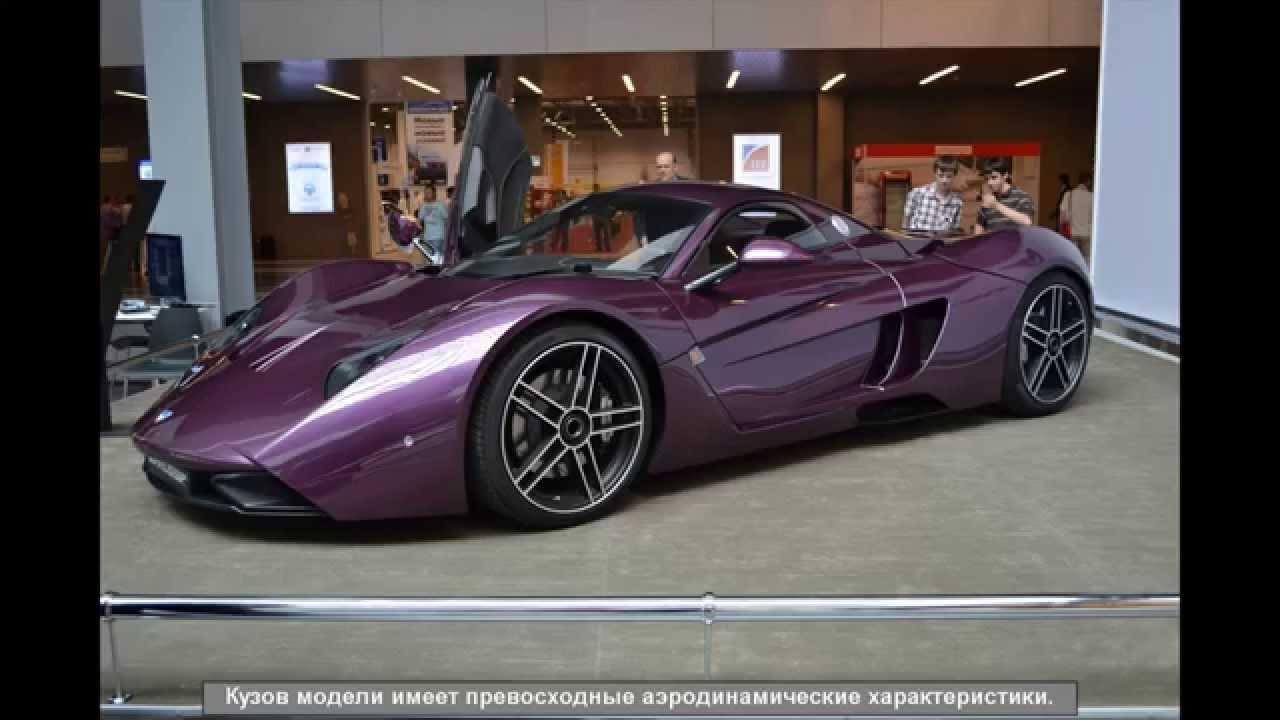 Отзывы владельцев marussia, фото, видео тест-драйвы, авто marussia с пробегом. Пока marussia motors является единственной компанией в стране,