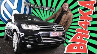 Volkswagen Touareg 2Gen| Test and Review| Bri4ka.com