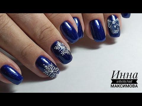 видео:  СНЕЖИНКИ на ногтях  ВЫРАВНИВАНИЕ базой MASURA  ЗИМНИЙ дизайн ногтей гель лаком