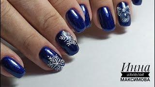❤ СНЕЖИНКИ на ногтях ❤ ВЫРАВНИВАНИЕ базой MASURA ❤ ЗИМНИЙ дизайн ногтей гель лаком ❤