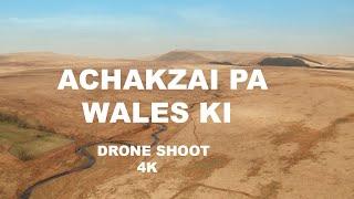 ACHAKZAI IN  UNITED KINGDOM FLYING DRONE | Zaroori Tha instrumental RABAB BY  waqar atal