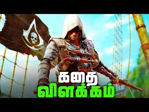 Assassins Creed  4 BLACK FLAG Full Story- Explained in Tamil (தமிழ்) thumbnail