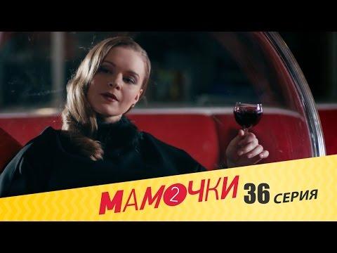 Сериал Отель Элеон. 2 сезон - Актеры и содержание серий