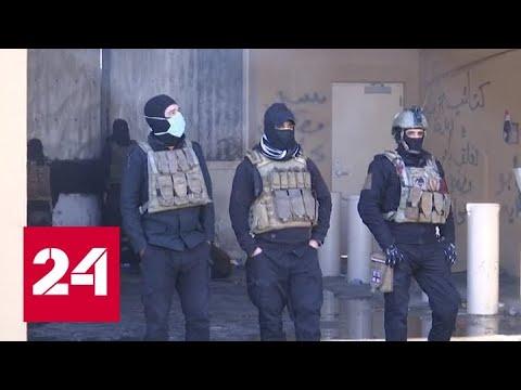 Майк Помпео жестко переговорил с премьером Ирака - Россия 24