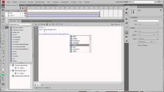 Видео уроки Flash. Условия в ActionScript 3.0