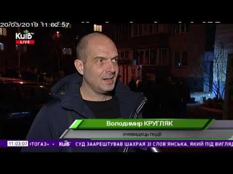 Телеканал Київ: 20.03.19 Столичні телевізійні новини 11.00