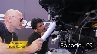 Racing Life with Dilantha Malagamuwa - Season 03 | Episode 09 - (2018-05-27) | ITN Thumbnail