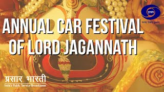 Annual Car Festival of Lord Jagannath - LIVE from Puri - 29 June 2014