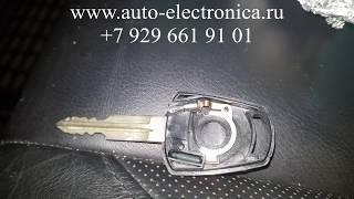 Прописать чип ключ SsangYong Rexton 2008 г.в., чип для автозапуска, полная потеря ключей, Раменское