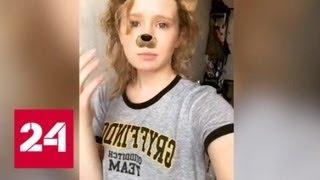 Смотреть видео Разочарованных - сотни: почему Монеточка сорвала концерт в Москве - Россия 24 онлайн