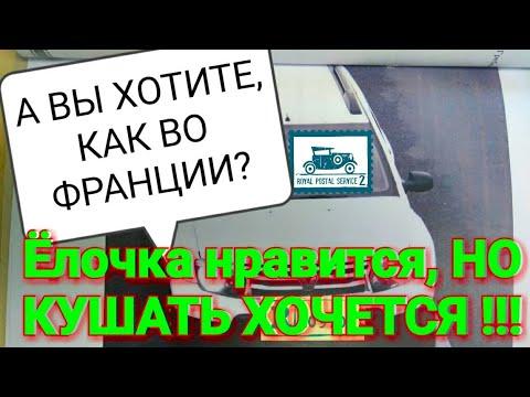 СРОЧНО в ЭФИР! Новый штраф в России для ТАКСИСТОВ и простых автомобилистов.Вы хотите как во Франции?