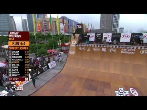 KWEG 2015 Show 5: Skateboard Vert (60mins)