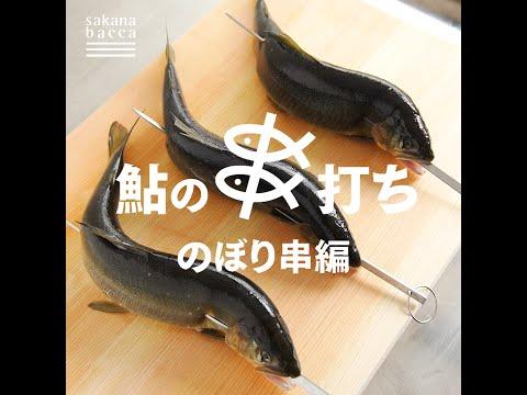 池袋 魚 料理 デート