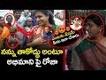 Jabardasth Roja, Sudigali Sudheer and Auto Ram Prasad in Tirumala | celebrities Visits TTD