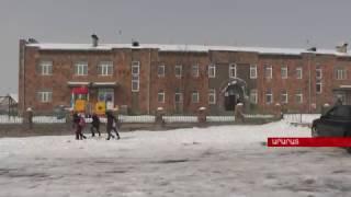 Նոր Կյուրինի դպրոցում ջեռուցում չկա
