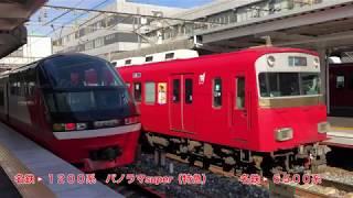 名鉄 名古屋本線 車両いろいろ ときどきJR