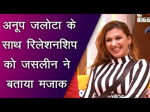 Jasleen says she faked the relationship with Anup Jalota in 'Bigg Boss' house!  | Top News Networks Mp3